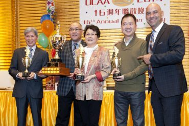 Ontario Chinese Anglers Association crowns Angler of the Year