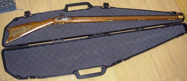 Kentuckian .50-calibre